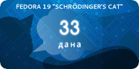 Fedora19-countdown-banner-33.sr.png