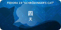 Fedora19-countdown-banner-4.zh CN.png