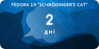 Fedora19-countdown-banner-2.uk.png